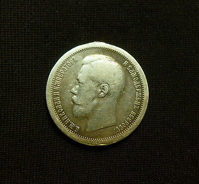 1896 Imperial Russian Sterling SILVER Coin 50 Kopeks Russia Nice Look