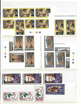 AFRICA-GABON- 5 different Scott # unlisted imperf varieties in some quantity- bl