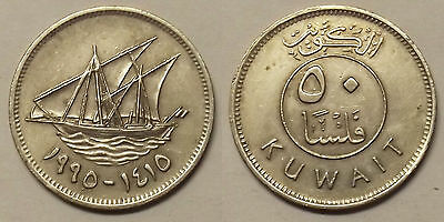 """1995(Ah1415) Kuwait 50 Fils """"lightly Circulated"""" Coin"""