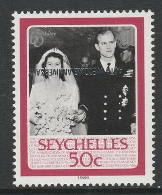 Seychelles 4316 - 1987 Ruby Wedding INVERTED OVERPRINT unmounted mint