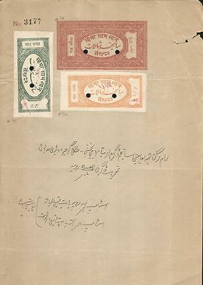 India SAMHAR State stamped paper 2 document revenues fiscal