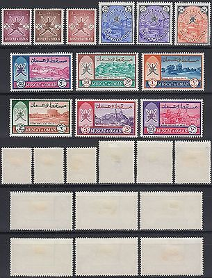1966 Muscat Oman SG94/105 with scarce 101a Type II */MLH, CV £450+ [sr3084]