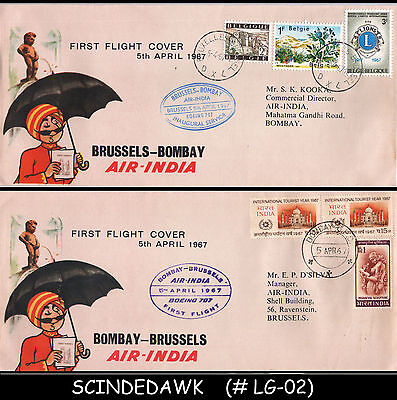 INDIA - 1967 AIR-INDIA BOEING 707 BOMBAY-BRUSSELS-BOMBAY - FFC 2 nos