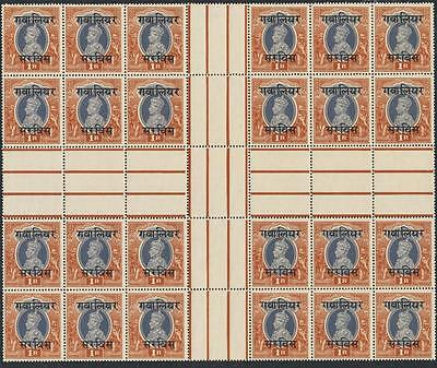 GWALIOR INDIA 1946, 1R OFFICIAL BLOCK OF 24, VF NEVER HINGED SG#O91 Sc#O112