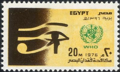 Egypt 1976 World Health Day/Eye/Medical/Health/Welfare/WHO Emblem 1v (n45295)