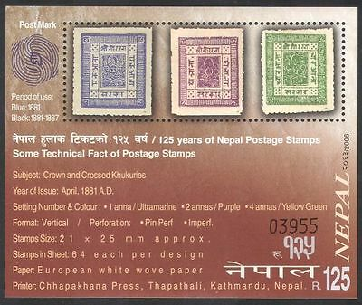 Nepal 2006 First Postage Stamp/Philately/Post/History/S-on-S impf m/s (n38873)