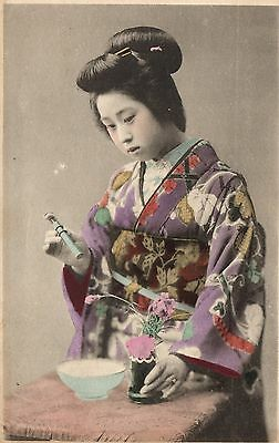 Geisha girls spraying plant kimono photo postcard