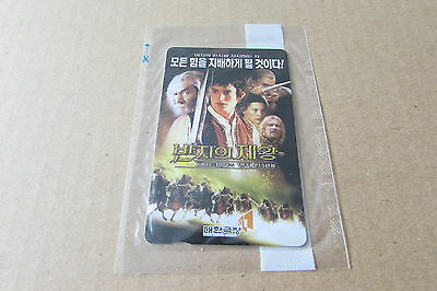 Lord Of The Rings  Mint Sealed Movie Chip Phonecard From Korea 2 (Auc)
