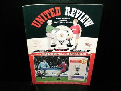 1991/1992  Fa  Youth  Cup  Final  Manchester  United  V  Crystal  Palace.