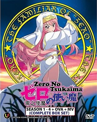ZERO NO TSUKAIMA Box Set | S1+S2+S3+S4+OVA | 01-50 | 6 DVDs (M1543)