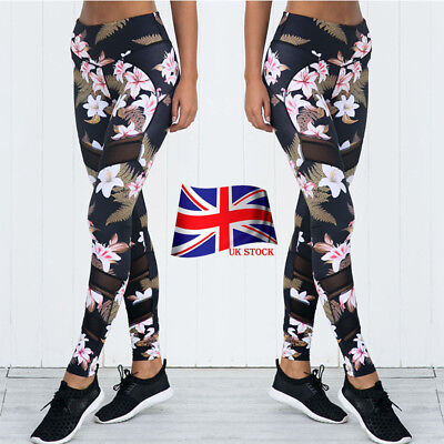 UK Womens Yoga Workout Gym Leggings Fitness Sports Trouser Athletic Pants Top