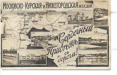 Great Russian Railway poster Real Photo Postcard. 1915