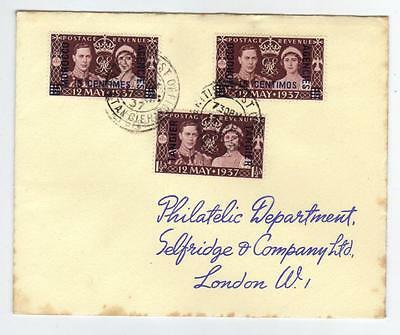 Morocco Agencies 1937 Coronation First Day Cover