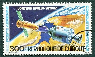 DJIBOUTI 1980 300f SG789 used NG Conquest of Space AIRMAIL STAMP a #W29
