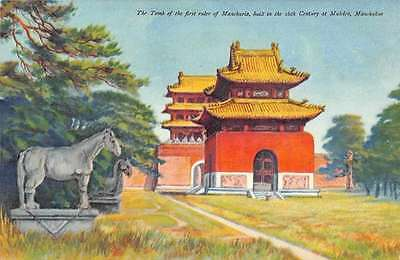 Manchukuo China Mukden Tomb of the First Ruler Antique Postcard J67291