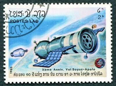 LAOS 1985 2k SG840 used NG Soyuz-Apollo Space Link Annniversary #W30