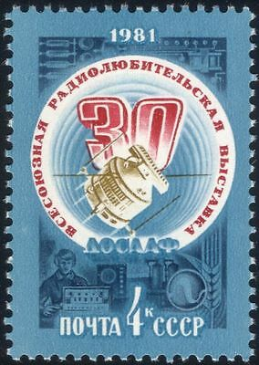 Russia 1981 Amateur Radio/Broadcasting/Satellite/Communications 1v (n44662)
