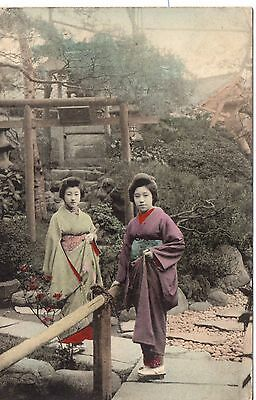 Great Geisha/costume Japan Postcard. Used 1910 from UK to Germany. Good message.