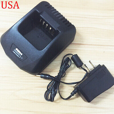 KSC-25 Rapid Charger for Kenwood KNB-55L, KNB-57L Battery Radio