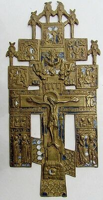 ANTIQUE RUSSIAN BRONZE ICON CROSS w/ ANGELS