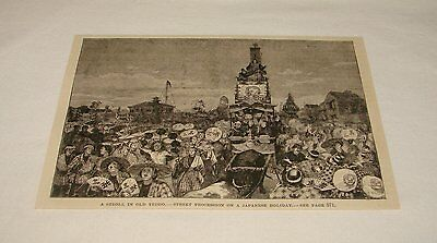 1886 magazine engraving ~ HOLIDAY STREET PROCESSION, Japan