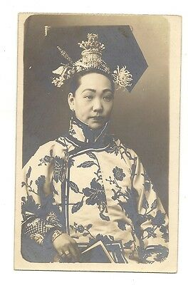 s90 Postcard Real Photo Dowager Empress Qing Dynasty China Circa 1910 Rare Image