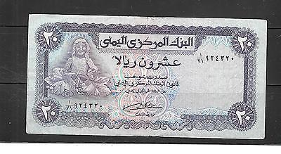 YENAM A.R #19c 1985 VG CIRC 20 RIALS OLD BANKNOTE PAPER MONEY CURRENCY BILL NOTE