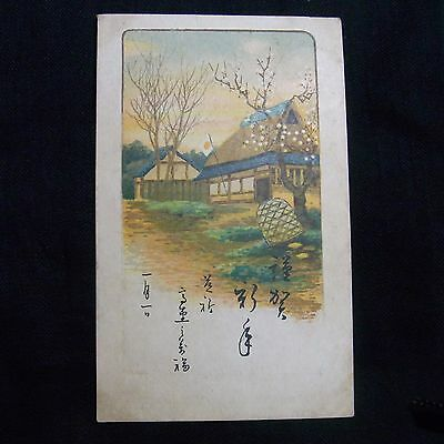 Japanese Antique New Years Postcard w Stamps, Postmark 1920 Imperial Japan