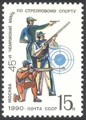 Russia 1990 World Shooting Championships/Pistol/Rifle/Trap/Sports 1v (n22109)