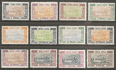 1896 Montenegro Royal Mausoleum Set of 12 MH/*