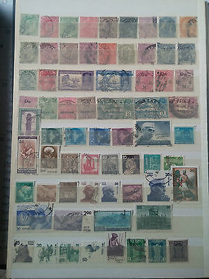 D232. Inde & Inde Anglaise. Page Timbres Obliteres