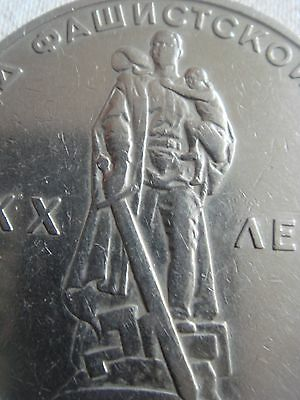1 Rouble 20 Years Defeated Hitler Nazi German RARE Coin Broken SWASTIKA