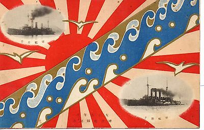 Great Japanese Naval Postcard. Russia Japanese War. C1905.