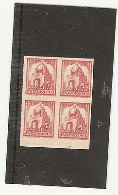 MEXICO 1937 SC: 731a  IMPERFORATED BLOCK OF FOUR NH, OG