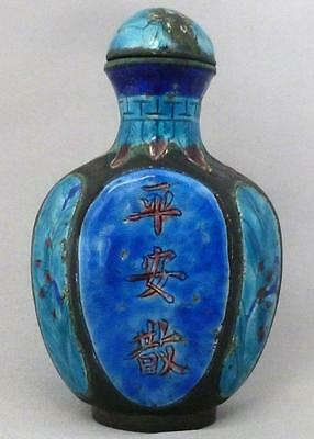 Snuff Bottle, Chinese 19th / 20th C. Enamel, Cloisonne with Spoon, Blue, Oval