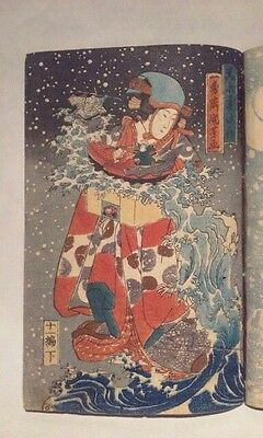 Japanese Wood Block Printed Book lot with art