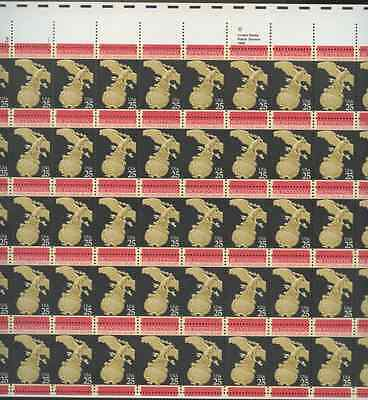 1989 stamp  postage sheet of 50, Scott # 2413 SENATE WITH EAGLE .25 CENT