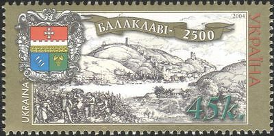 Ukraine 2004 Balaklava/Coat-of-Arms/Castle/Boats/Horse/Crops/History 1v (n45102)