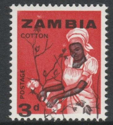 Zambia 4354 - 1964 COTTON PICKING  3d with FINE BLACK SHIFT unmounted mint