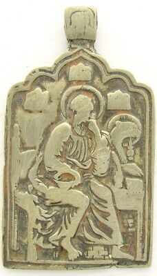 18th CENTURY ANTIQUE RUSSIAN COPPER-BRONZE ICON OF ST.JOHN THE THEOLOGIAN