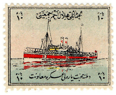 (I.B-CK) Turkey Great War Cinderella : Red Crescent Fund (2nd Issue) Boat