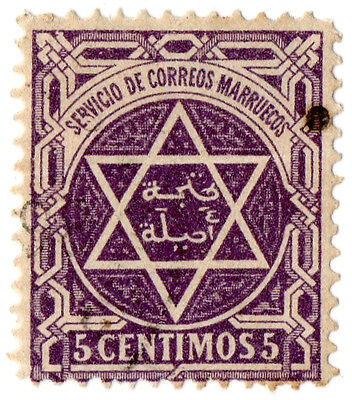 (I.B-CK) Spanish Morocco Local Post : 5c Purple