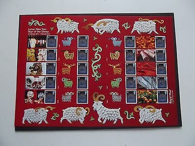 2014, Royal Mail Smilers  MINT condition, 'Lunar New Year '  LS91