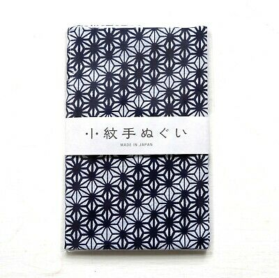 Asanoha Navy Blue Japanese Tenugui Cotton Cloth  TB35