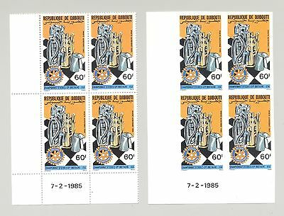 Djibouti #C212 Rotary, Chess 1v Block of 4 Perf & Imperf