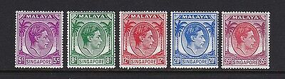 Singapore 1st Sept 1962 Printing set of 5 - fresh unmounted mint