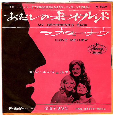 1960s GIRL GROUPS - THE ANGELS - MY BOYFRIEND'S BACK - VERY RARE! JAPAN 45'PS