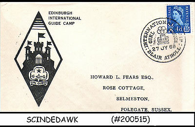 Great Britain - 1968 Edinburg International Girl Guide Camp Cover With Special C