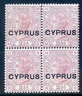 Cyprus 1880 2½ ovpt. plate 14 mint unmounted (nh)  block 4(2017/06/12/#01)