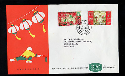 Hong Kong 1967 China New Year Of The Ram - First Day Cover - With Cds Postmark